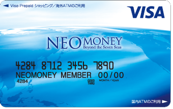 http://neomoney.aidek.net/img/neomoney-card.png